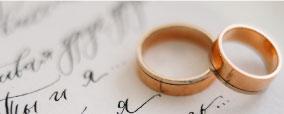 結婚記念日ギフト