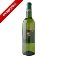 sake004